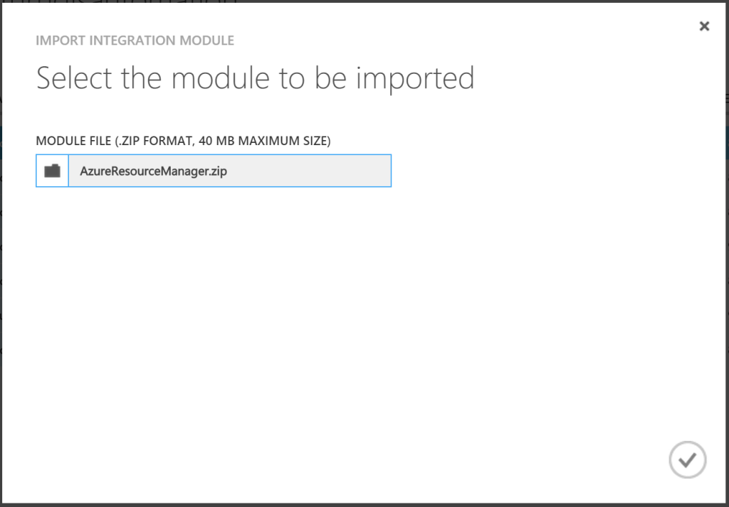 Import integration module